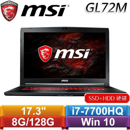 Eclife-MSI GL72M 7RDX-1003TW 17.3