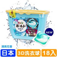 日本P&G第三代洗衣球(淡藍色-清爽花香)18入盒裝