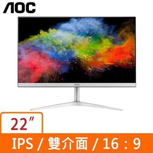 AOC 21.5型 IPS液晶螢幕 I2289FWHA/BS