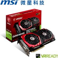 MSI微星 GeForce® GTX 1070 Ti GAMING 8G 顯示卡
