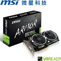 MSI微星 GeForce GTX 1070 Ti ARMOR 8G 顯示卡
