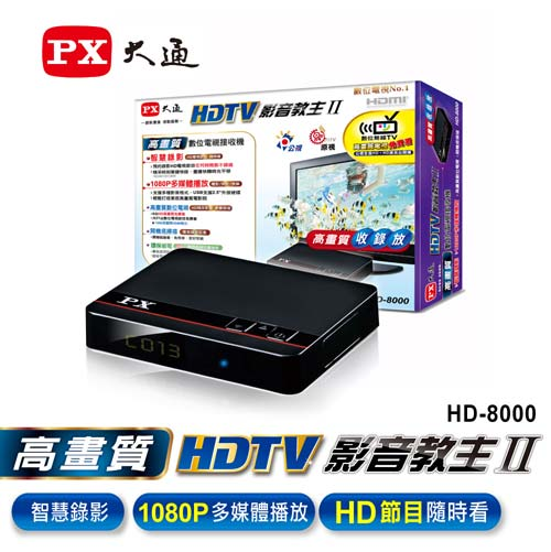Eclife-PX HD-8000