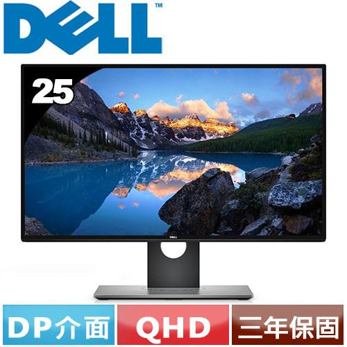 Eclife-DELL UltraSharp 25 QHD U2518D