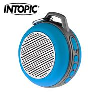 【INTOPIC】廣鼎 多功能炫彩LED藍牙喇叭 SP-HM-BT173 藍色