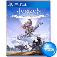 【客訂】PS4遊戲《地平線:期待黎明》完全版 中文版