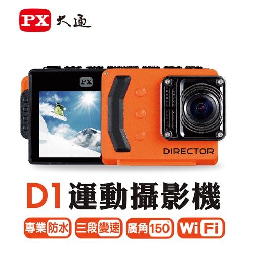Eclife-PX DIRECTOR D1