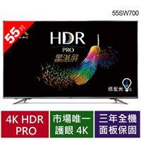 BenQ 55型4K電視 HDR護眼廣色域旗艦機種55SW700