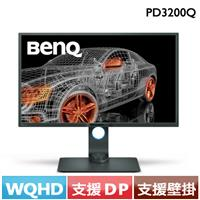 R2【福利品】BenQ PD3200Q 32吋2K 專業色彩管理螢幕