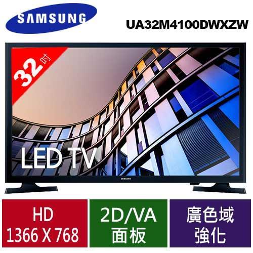 Samsung 三星 UA32M4100DWXZW 32型LED電視