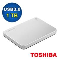 Toshiba Canvio Premium II 1TB 2.5吋外接式硬碟 銀