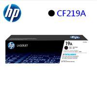 HP 19A/CF219A 原廠感光鼓 黑