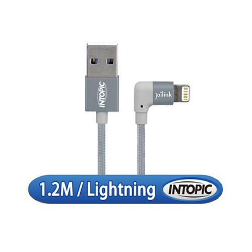 Eclife-INTOPIC MFI 90Lightning1.2m