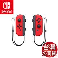 【客訂】任天堂 Switch Joy-Con 左右控制器 瑪利歐紅+晶透保護殼