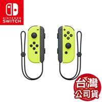 【客訂】任天堂 Switch Joy-Con 左右控制器 黃色+晶透保護殼