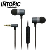 INTOPIC 廣鼎 入耳式鋁合金耳機麥克風 鐵灰色 JAZZ-I79-GR