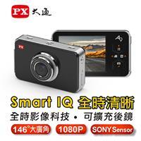 PX大通 A9F系列專用前鏡 Smart IQ 高畫質行車記錄器