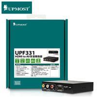 UPMOST登昌恆 UPF331 HDMI to AV影音轉換器