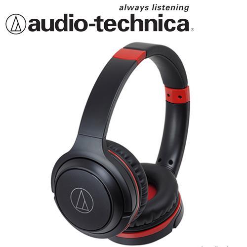 【公司貨-非平輸】鐵三角 ATH-S200BT 無線藍芽耳罩式耳機(黑紅色)