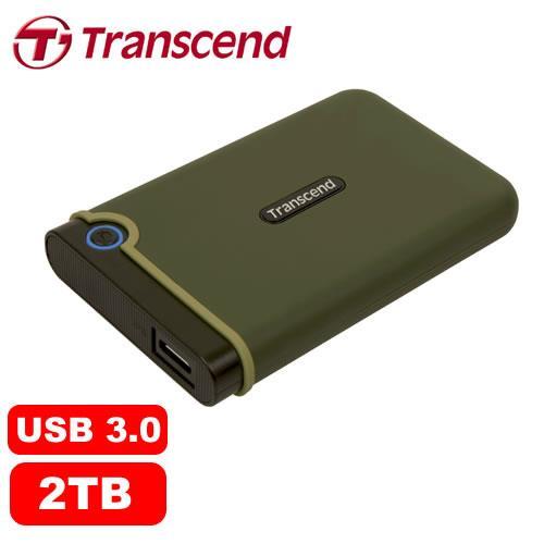 Transcend創見 25M3E 2TB 2.5吋 軍規防震防摔硬碟-軍綠