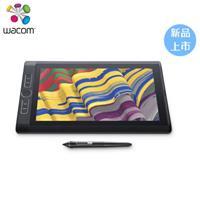 Wacom MobileStudio Pro13 專業繪圖平板電腦(i7,256GB)