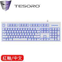 TESORO 鐵修羅 Excalibur V2 克力博劍 機械鍵盤 紅軸 白 中文