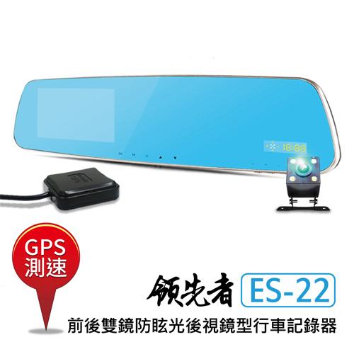 Eclife- ES-22 GPS+++