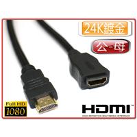 i-wiz HDMI公/HDMI母延長線 0.5m HD-38
