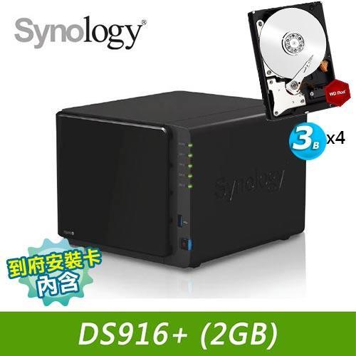 【限時瘋殺】DS916+2G搭WD 紅標3TB x4