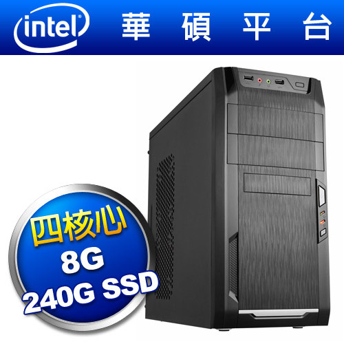 華碩平台【亂武刺客】四核效能SSD電腦