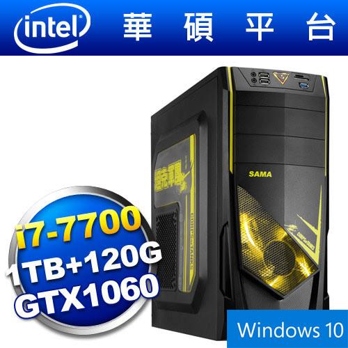 【Win10】華碩B150平台【狙擊戰艦】i7四核GTX1060獨顯SSD電玩機