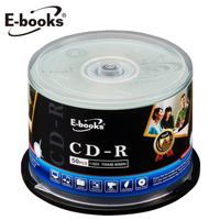 E-books 國際版 52X CD-R 50片桶