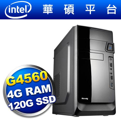 華碩H110平台【星光戰神】雙核SSD電腦