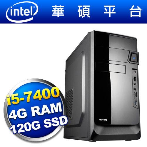 華碩H110平台【生化戰神】i5四核SSD電腦