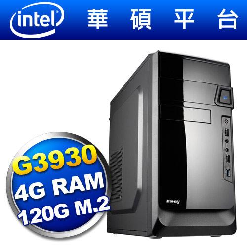 華碩B250平台【雲龍戰神】雙核SSD電腦