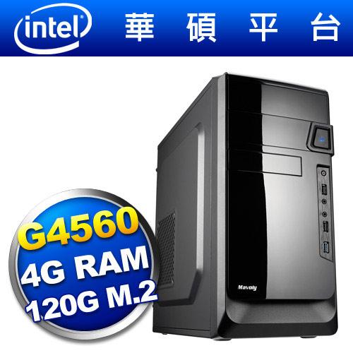 華碩B250平台【雲龍武神】雙核SSD電腦