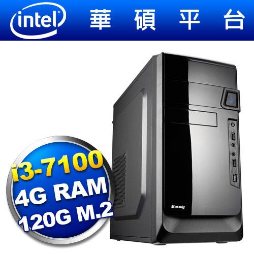 華碩B250平台【雲龍狂神】i3雙核SSD電腦