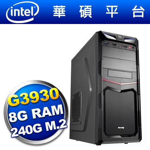 華碩B250平台【火龍戰神】雙核SSD電腦