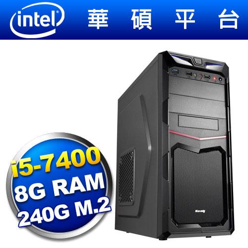 華碩B250平台【火龍魔神】i5四核SSD電腦