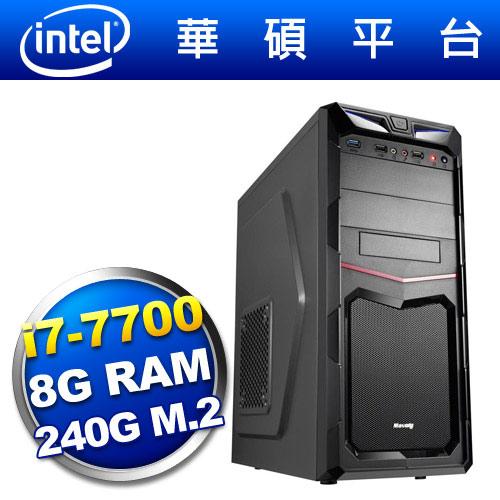 華碩B250平台【火龍鬥神】i7四核SSD電腦