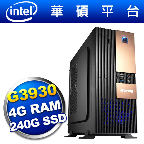 華碩H110平台【武行戰神】雙核SSD電腦