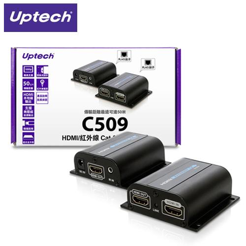 Uptech 登昌恆 C509 HDMI/紅外線 Cat.6訊號延伸器