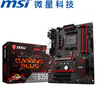 MSI微星 B350 GAMING PLUS 主機板