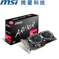 MSI微星 Radeon RX 580 ARMOR 8G OC (Gaming虎) 顯示卡