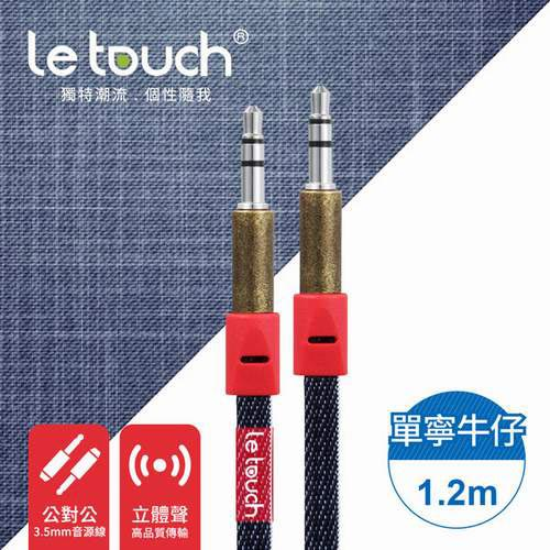 Eclife-LE TOUCH DAC120   3.5mm 1.2