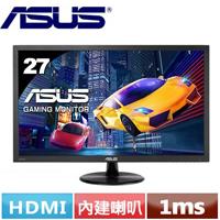 R2【福利品】ASUS華碩 VP278H 27型 電競液晶螢幕
