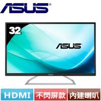 R1【福利品】ASUS華碩 VA325H 32型濾藍光不閃屏護眼寬螢幕