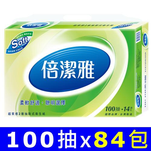 倍潔雅 超質感抽取式衛生紙 100抽x84包/箱