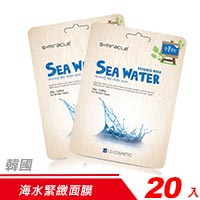 【超值組-20入】韓國 S+Miracle 海水緊緻面膜Sea Water