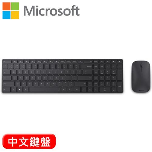 Microsoft 微軟 師藍牙鍵盤滑鼠組