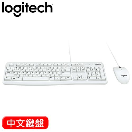 Logitech 羅技 MK120 有線鍵盤滑鼠組 白